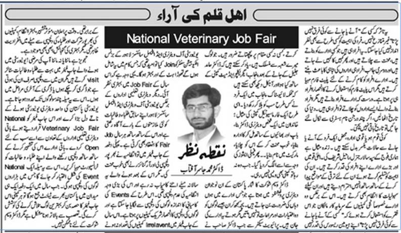National Veterinary Job Fair