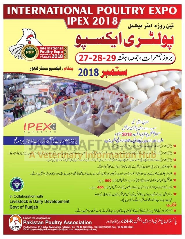 PPA, IPAX, Poultry Expo