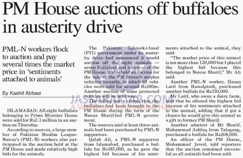 Auction of Buffaloes of Prim Minister House in Austerity Drive