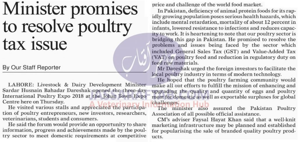 Minister promises to resolve the issues of Poultry industry