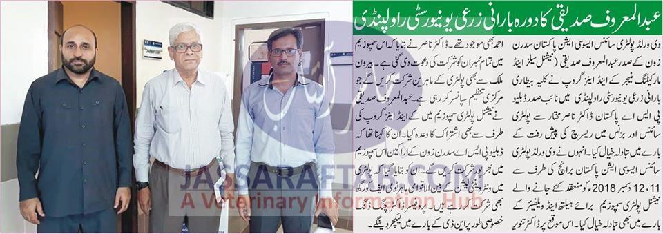 Dr Abdul Maroof Saddiqui
