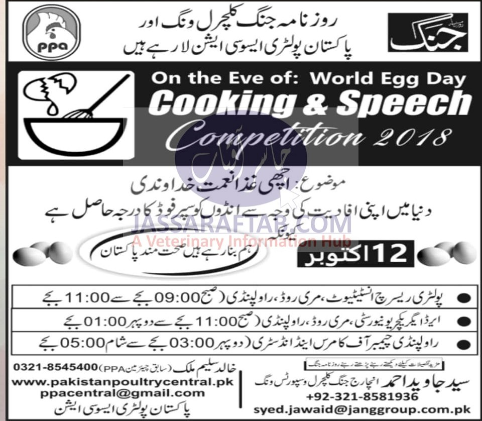 World Egg Day Speech Competition