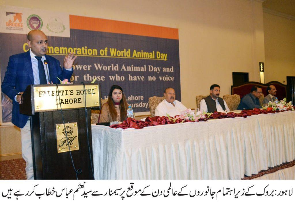 Mr. Naeem Abbas, Development Expert