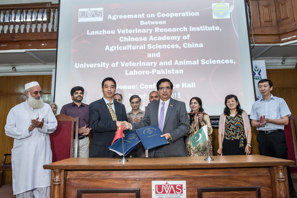 MOU Veterinary University and China