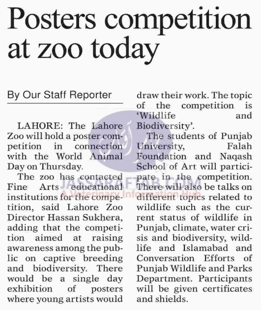 Poster competition in zoo