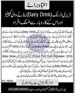 Dairy companies