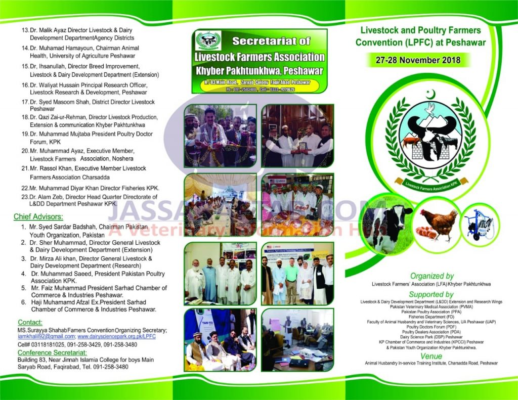 Livestock & Poultry Convention