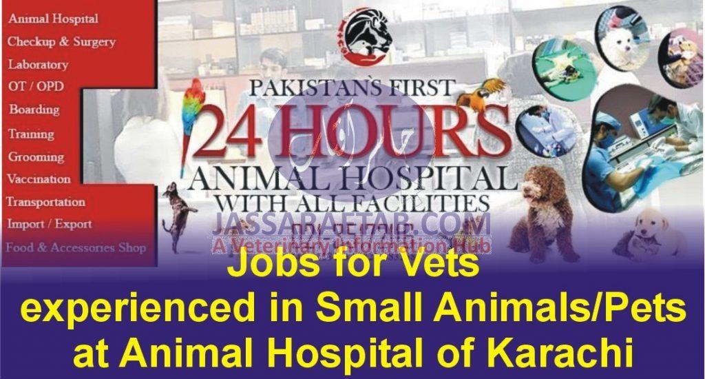 State of the art animal hospital Karachi