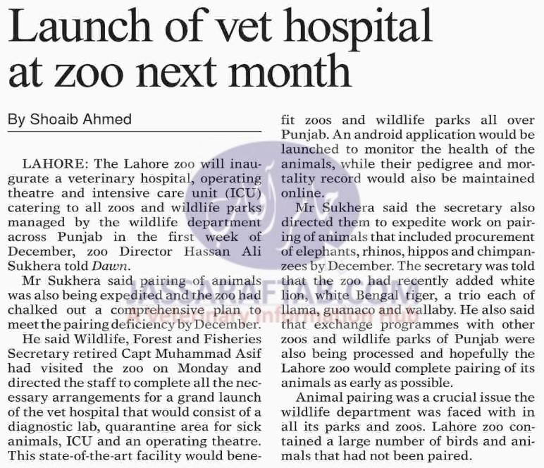 Veterinary hospital at zoo