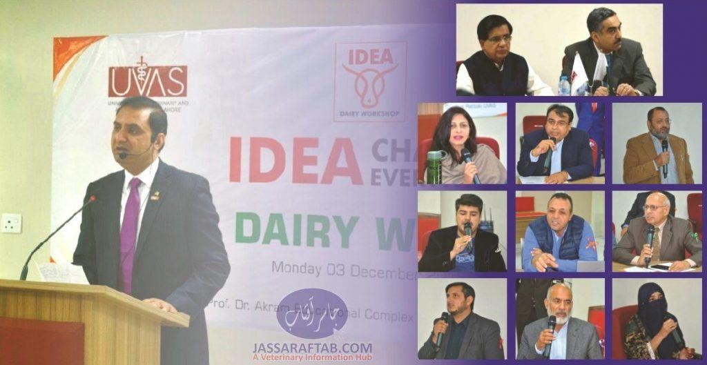 alltech Pakistan Dairy Workshop