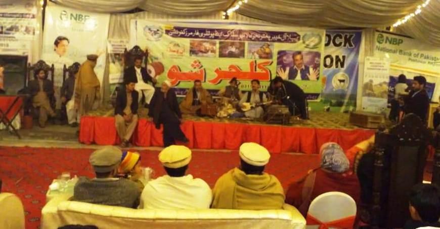 cultural show Peshawar KPK