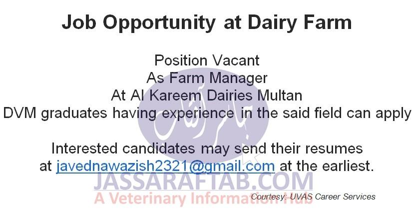 Dairy Farm Job Multan