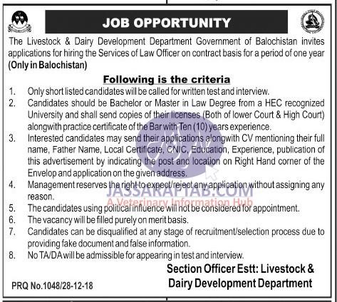 Livestock Balochistan Job