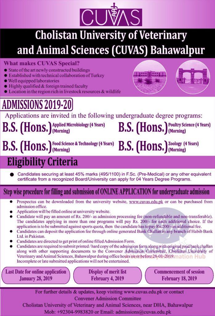 Cholistan Medical University Admission