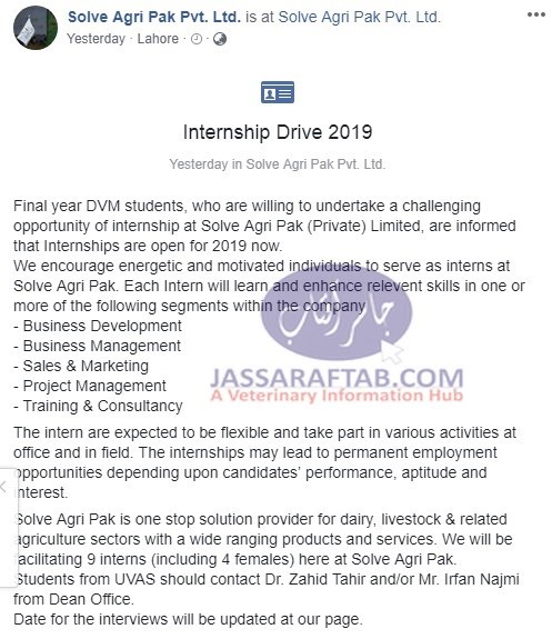 internship opportunity in dairy sector