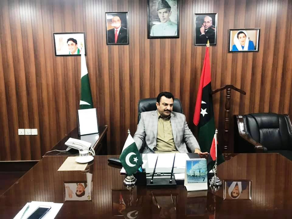 Sindh Minister Office