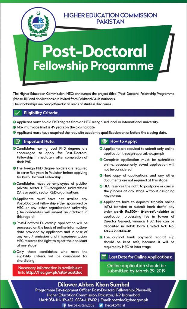 Post Doc Fellowship