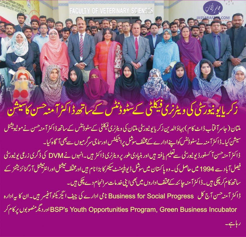 Business for Social Progress