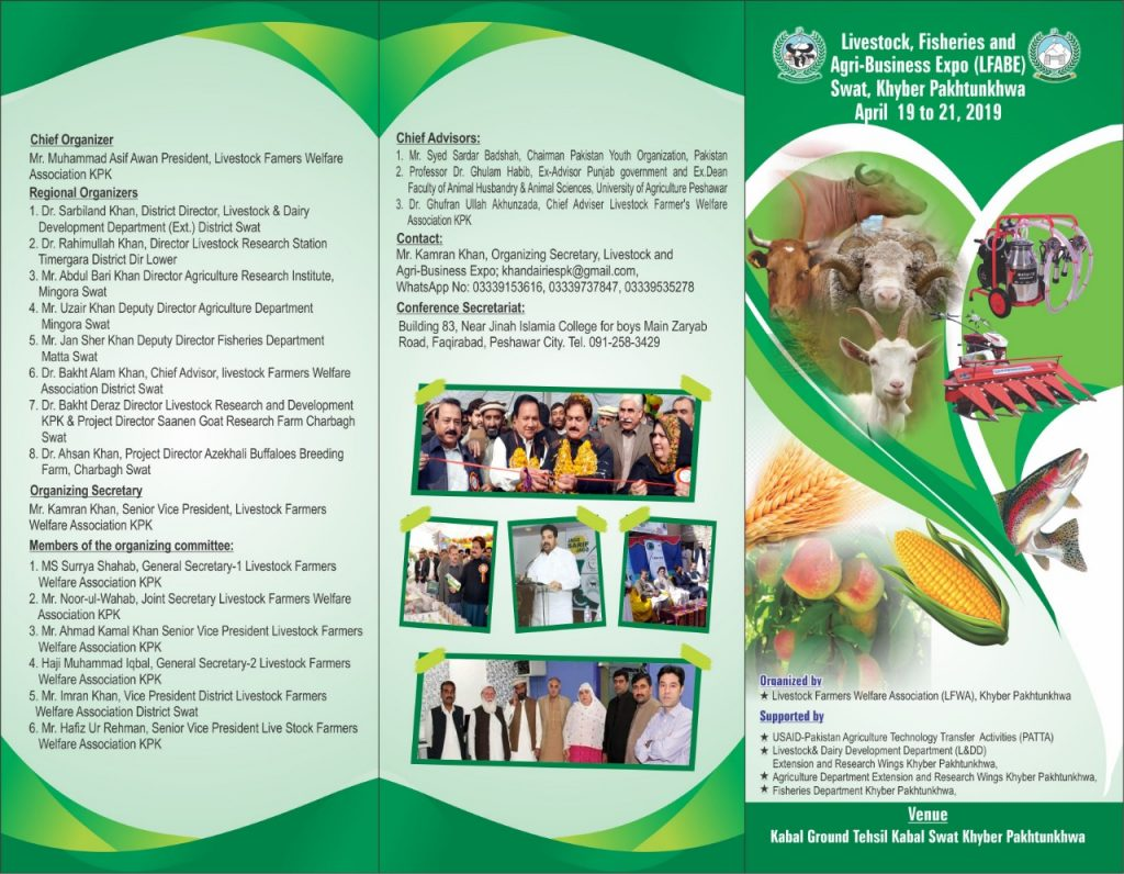 Livestock Expo Sawat