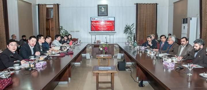 CPEC Livestock Exports