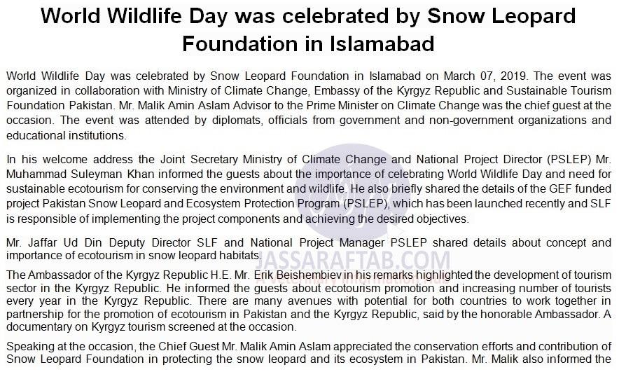 snow Leopard Foundation