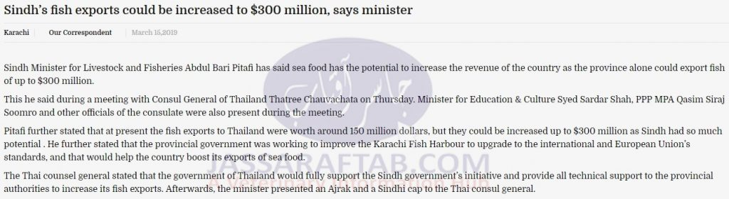 Sindh's fish exports could be increased to $300 million, says minister