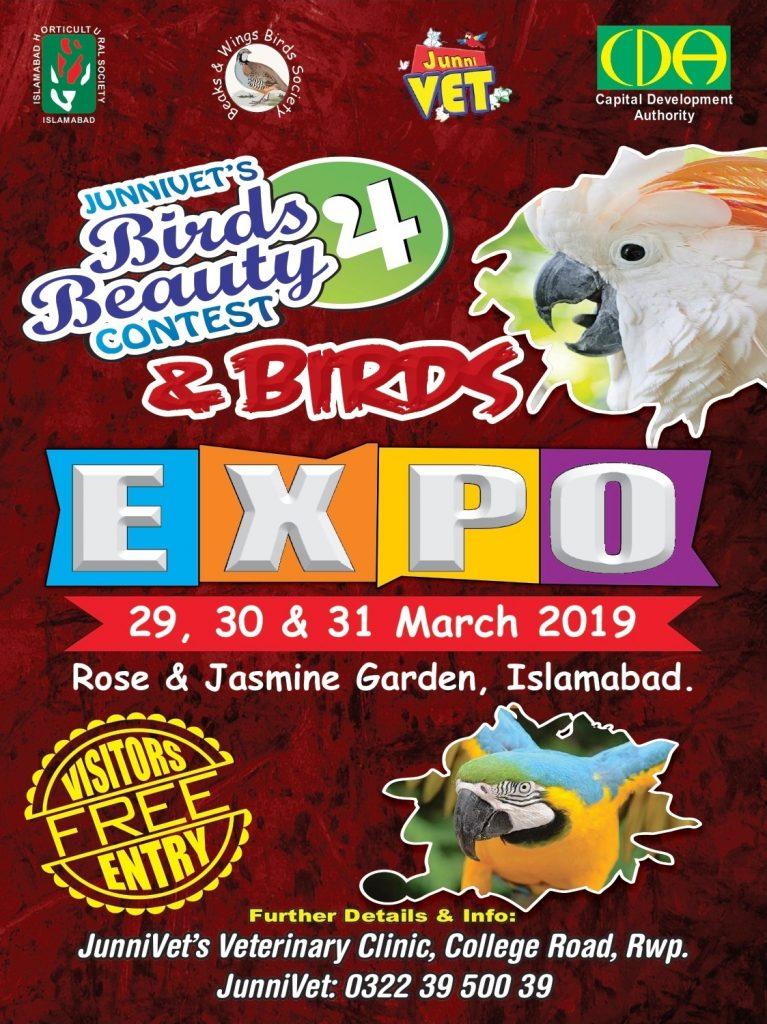 Islamabad Birds Beauty Expo