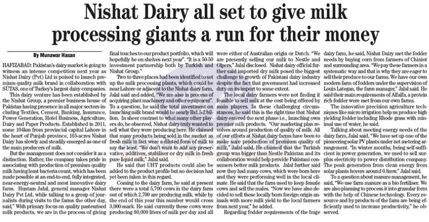 nishat milk