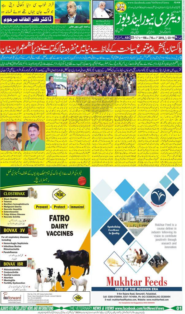 Vet News and Views 16-23 April 2019