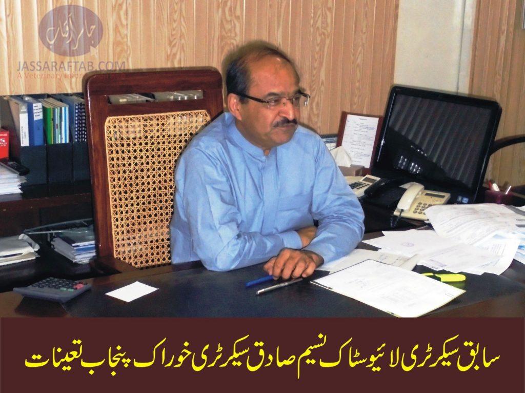 Nasim Sadiq Secretary Food