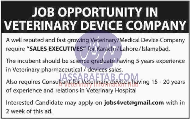 Veterinary Devices Job