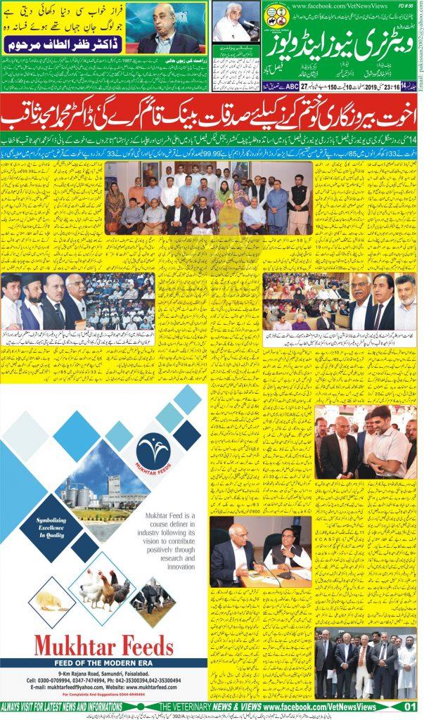 Vet News and Views