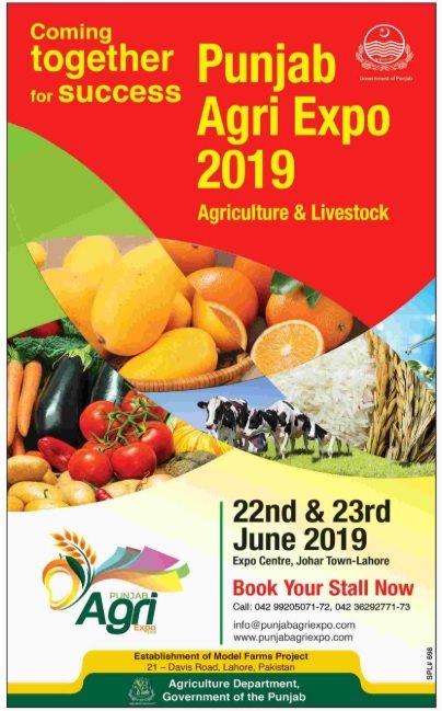 Punjab Agri Expo 2019