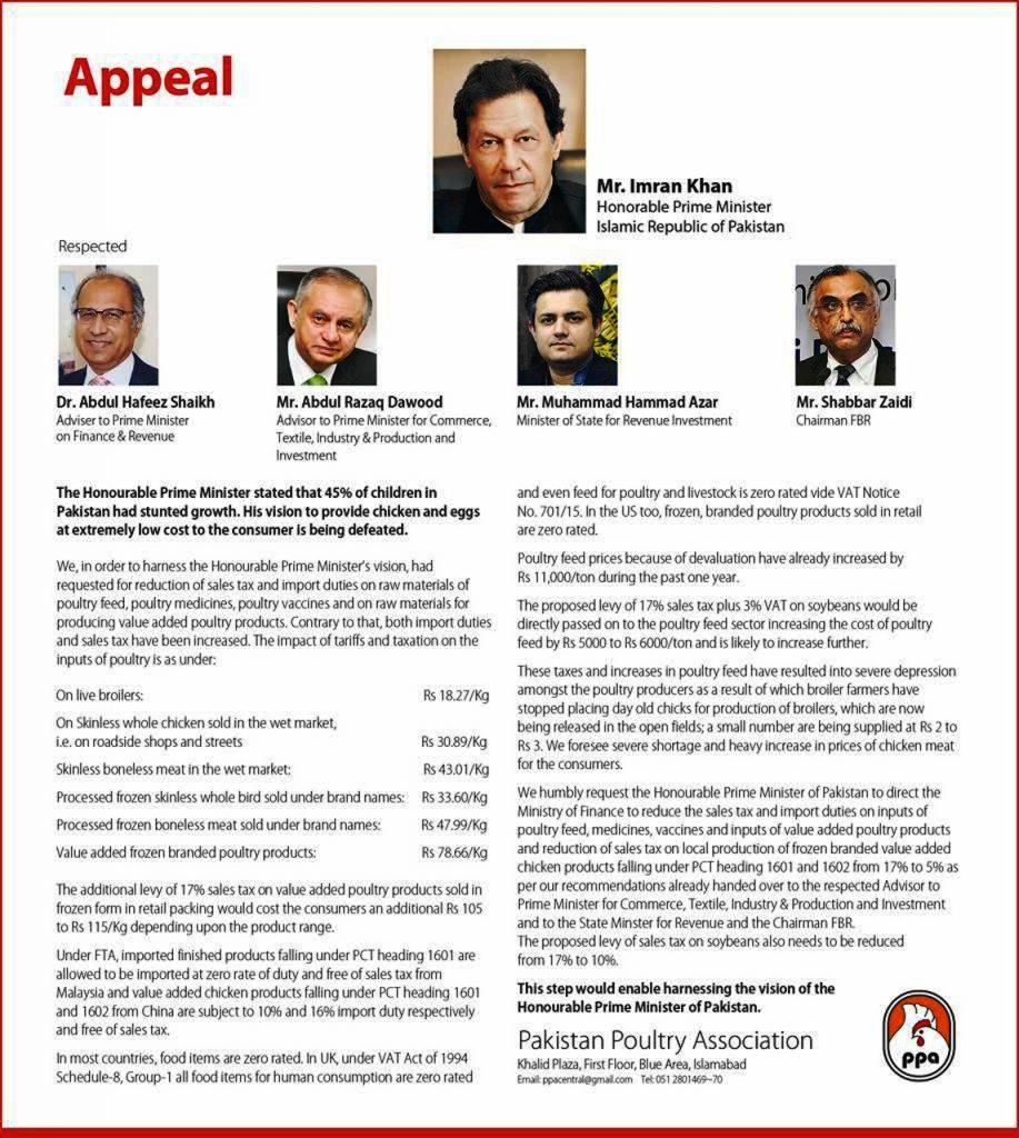 Tax reduction appeal to PM from PPA
