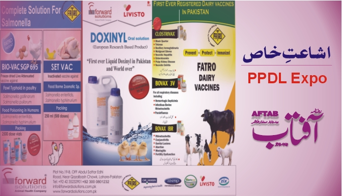 Livestock and Poultry vaccines