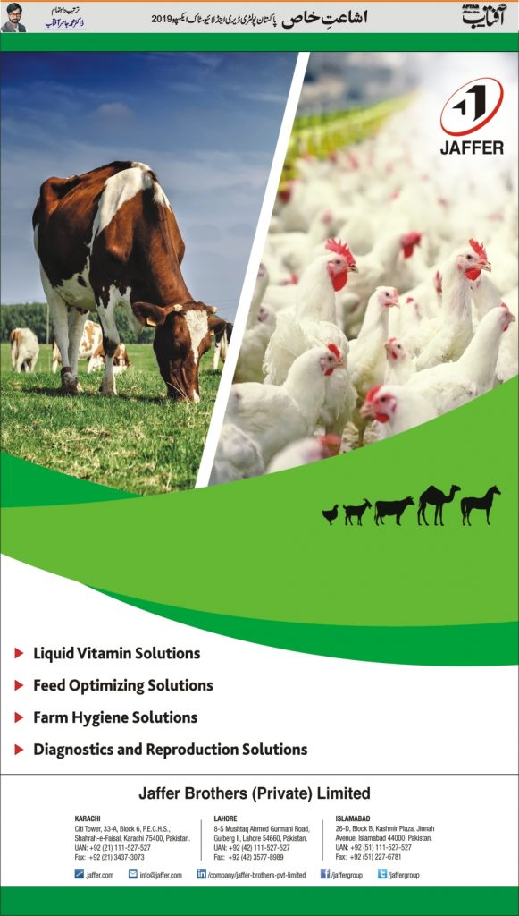 poultry and dairy health management