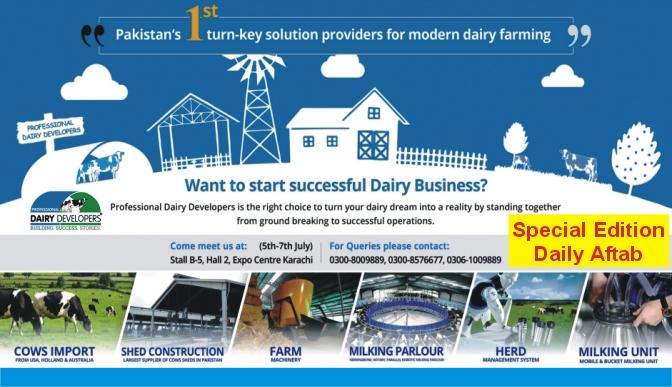 Dairy Farm Development