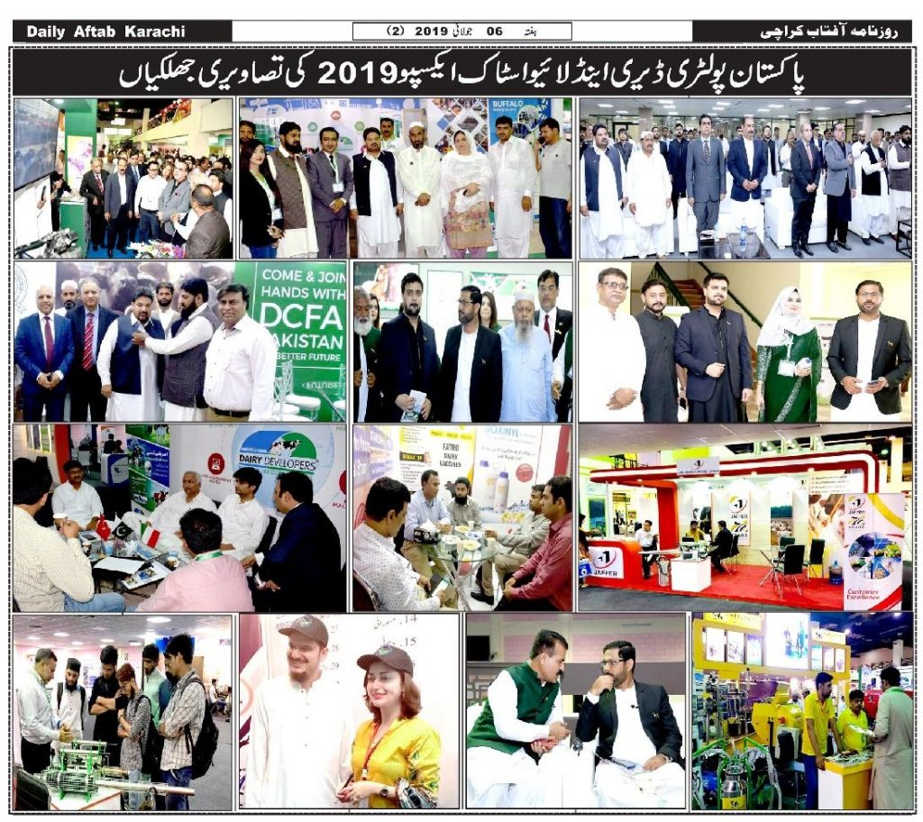 PPDL Expo Newspaper Photo