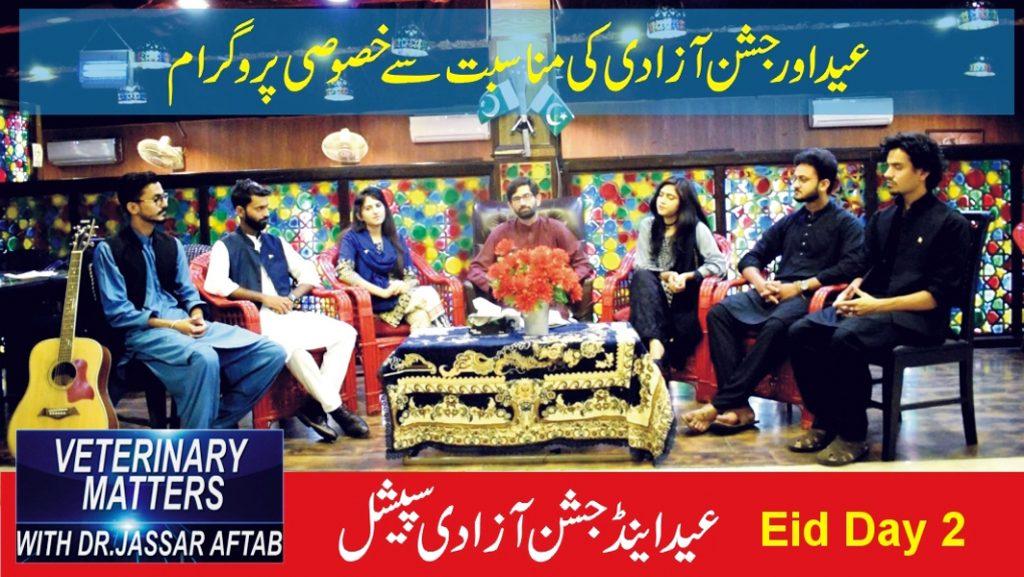 Eid Musical Show