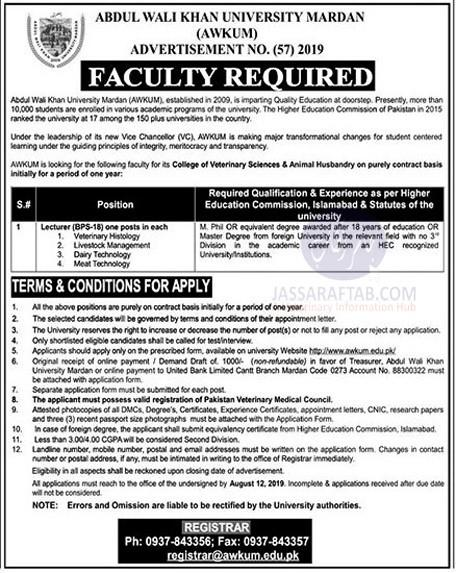 Lecturer jobs at Veterinary college of Abdul Wali Khan University