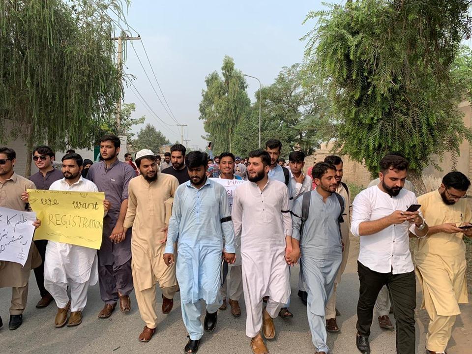 PVMC Registration issue Peshawar
