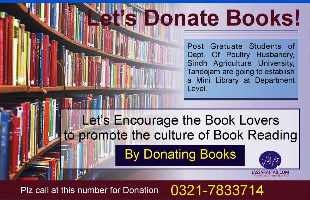 Veterinary Books Donation