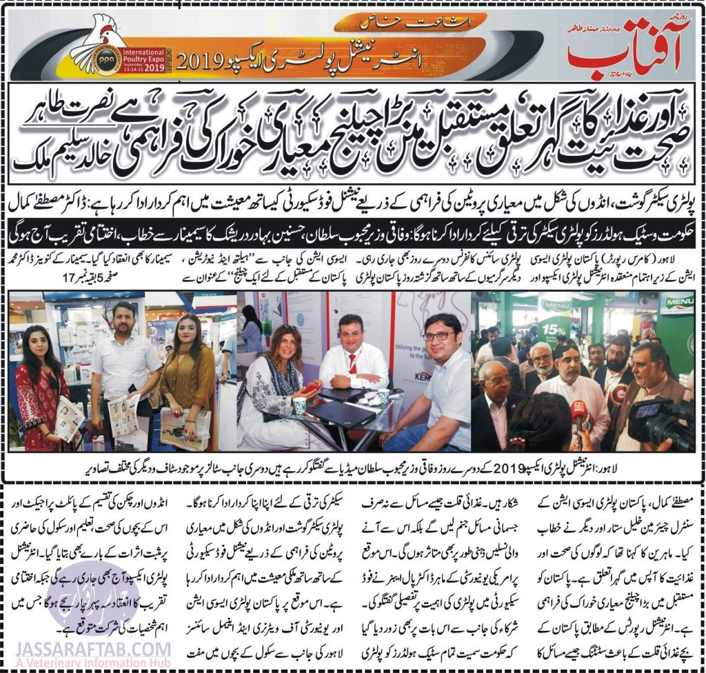 Health & Nutrition Seminar PPA