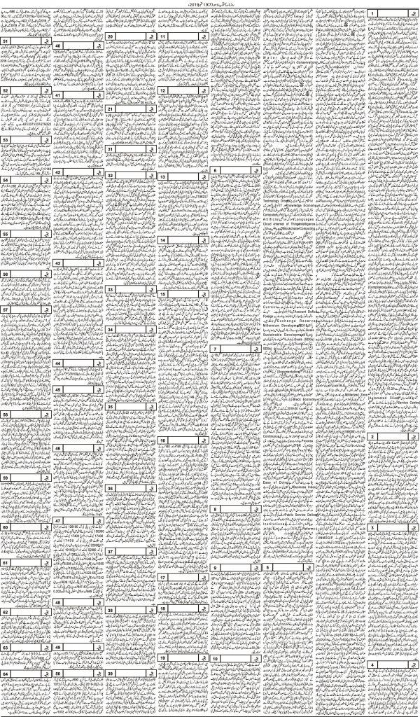Setting of Baqia of Newspaper