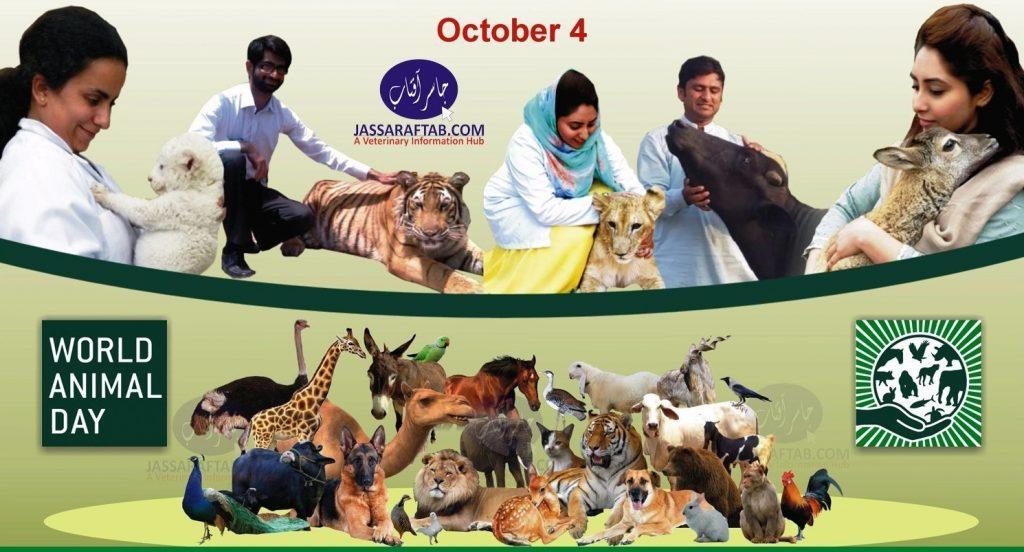 World Animal Day Pakistan