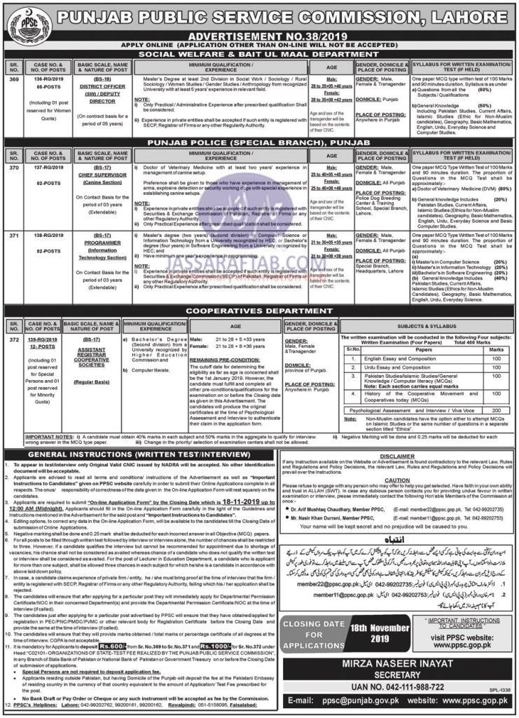 Jobs for veterinary professionals in Punjab police