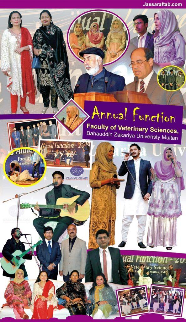 FVS BZU Annual Function