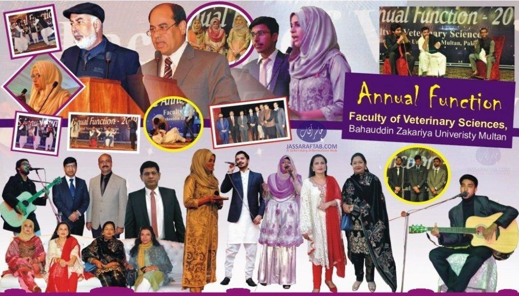 Faculty of Vet Science BZU Multan