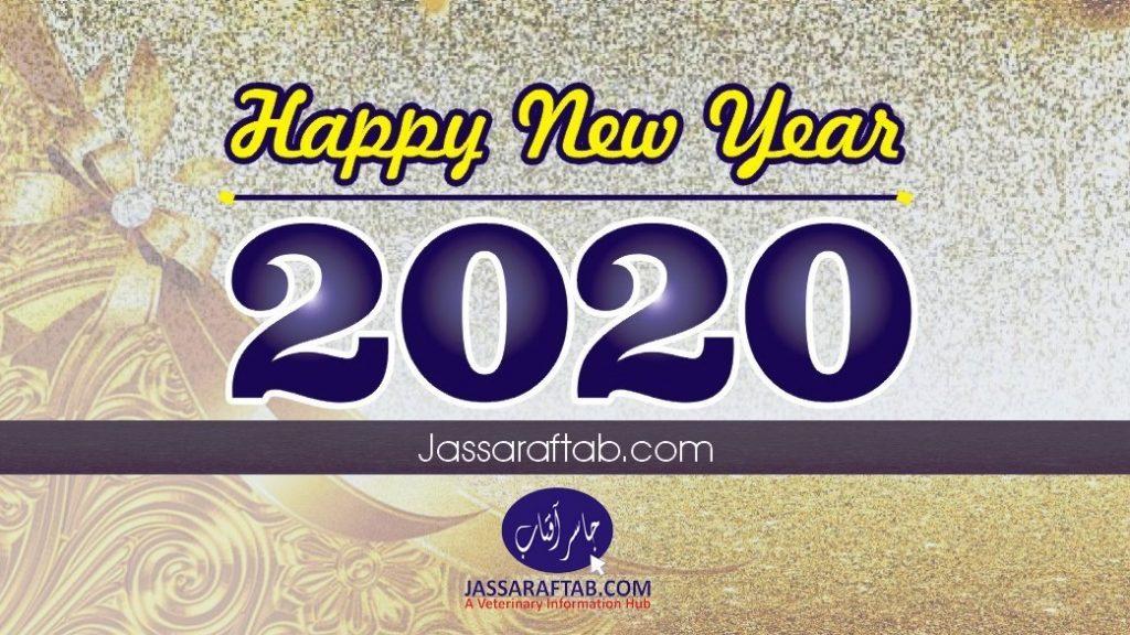 New Year Banner 2020 blue golden