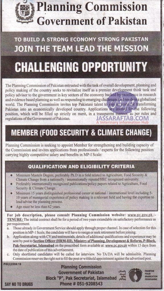 job for livestock agriculture